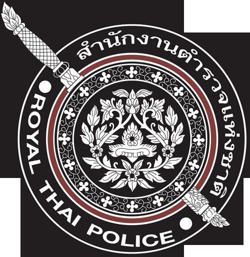 #สรุปแนวข้อสอบสำนักงานตำรวจแห่งชาติ จากรุ่นพี่ที่สอบได้